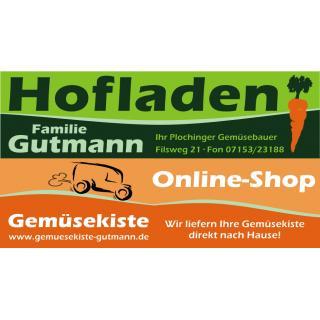 Heidelbeer-Fruchtaufstrich (212 g)